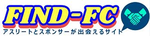 FIND-FC様(サポート)
